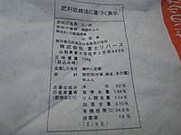 Sh3i0407