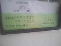 Sh3i0642