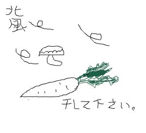Cocolog_oekaki_2008_10_29_22_04