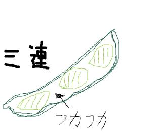 Cocolog_oekaki_2008_11_01_00_45
