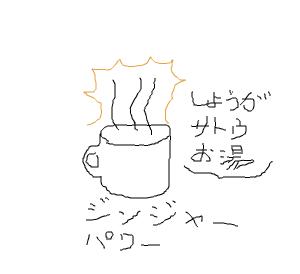 Cocolog_oekaki_2008_11_03_22_13