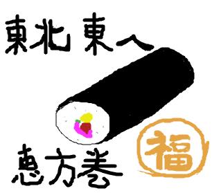 Cocolog_oekaki_2009_02_03_15_46