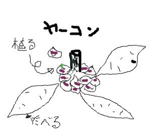 Cocolog_oekaki_2009_04_07_17_58