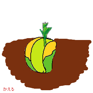 Cocolog_oekaki_2009_11_14_20_53