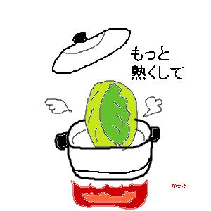 Cocolog_oekaki_2010_11_22_01_18_2