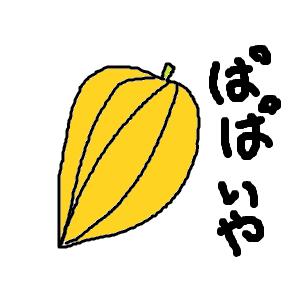 Cocolog_oekaki_2011_04_19_06_45