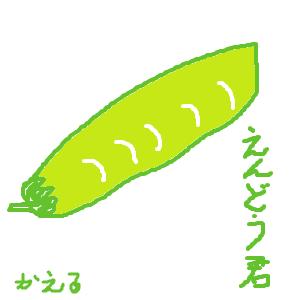 Cocolog_oekaki_2012_05_08_23_29