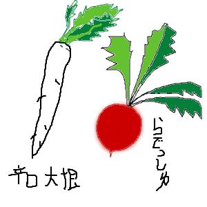 Cocolog_oekaki_2013_04_16_22_05