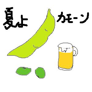 Cocolog_oekaki_2013_04_20_00_16