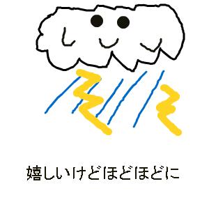 Cocolog_oekaki_2013_08_25_17_18