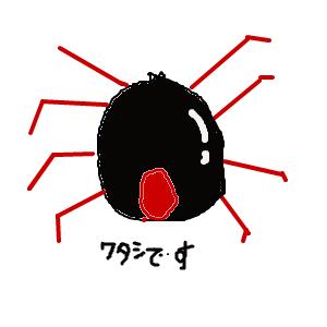 Cocolog_oekaki_2014_03_04_20_28